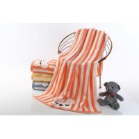 Teens Double Loop Jacquard Beach Towel Zero Twist Dyed And Skin - Friendly