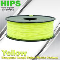 Quality Yellow HIPS 3d Printer Filament 1.75 , material for 3d printing Markerbot , RepRap wholesale