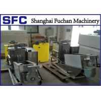 Cheap Wastewater Sludge Dewatering Machine Screw Press Fully Automatic Control for sale