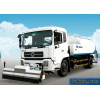 Cheap Sanitation Truck, Flexible and highly efficient High Pressure Cleaning Truck, pressure washing truck DFLll60BX2 for sale