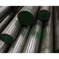 Cheap Hot Rolled Alloy Steel Bar For  Die Mould Annealed / Q+T Heat Treatment for sale