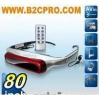 """Buy cheap 80"""" Video Glasses from wholesalers"""