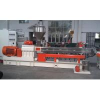 Cheap 500kg/h PVC granulator twin screw extruder for high speed plastic extruder for sale
