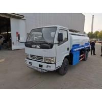Cheap 5 Tons Dongfeng Bowser Tanks Oil Transport Vehicle Tanker Lorries for sale