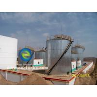 Fire Water Storage Tanks With Aluminum Roof Can Be Dismantled And Rebuilt Manufactures