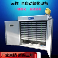 Cheap Digital Fully Automatic Chicken Egg Incubator For 1584 Eggs for sale
