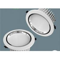 Cheap 18W Dimmable LED Downlight Energy Saving Home Down Light 100 - 240V AC for sale