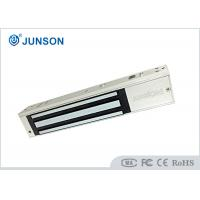 Buy cheap Electromagnetic Door Locks / Fail Secure Magnetic Lock 280KG Holding Force-JS-280SD from wholesalers