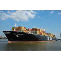 Cheap Ocean Freight China to Santos,Brazil for sale
