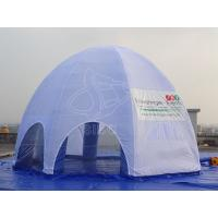 Cheap White 8 Feet Inflatable Camping Tent Large Dome For Show Event for sale