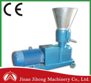 China Fish Feed Pellet Making Machine on sale