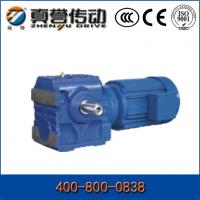 Cheap Small Electric Helical Gear Motor For Plastic Machine / Chemical Industrial for sale