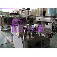 Cheap 1200W Industrial Oil Bottle Labeling Equipment Electric Driven Type for sale