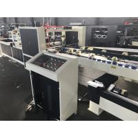 Buy cheap YIKE Automatic Corrugated Box Folder Gluer With PP Strapper Machine, Carton from wholesalers