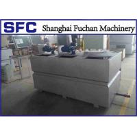 Cheap High Efficiency Polymer Preparation System , Stainless Steel Polymer Dosing Unit for sale