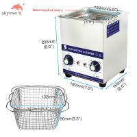 Cheap 60W SUS304 Benchtop Ultrasonic Cleaner 40KHz FCC For Dental Clinic for sale