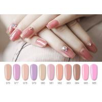 Buy cheap Sweet Color Pink Lovely Jelly Gel Nail Polish With Uv Light 10ML 12ML 15ML from wholesalers