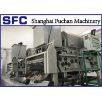 Cheap Solid And Liquid Seperation Sludge Dewatering Press For Algae Wastewater Treatment for sale
