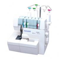 Cheap 3- Thread Household Overlock Sewing Machine FX853 for sale