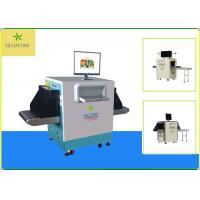 Cheap 40AWG X Ray Parcel Scanners JC5335 Automatically Scan Color Image In Parliament Office for sale