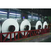 Buy cheap Damp Proofing 5454 O/H32 Aluminum Foil for Marin Shipbuilding from wholesalers