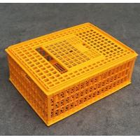 Cheap Brand new platic animal transport cage with high quality for sale