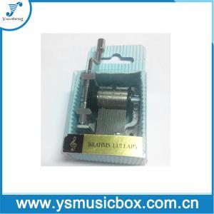 Cheap Blue Paper Material Yunsheng 18 Tune Hand-crank music box PVC sleeve(YH2J/c-49) for sale