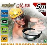 Buy cheap Camera Sunglasses from wholesalers