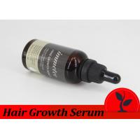 OEM Accept Hair Growth Serum 50ml For Hair Growing Bald Hair Manufactures