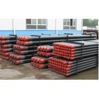 Cheap Atlas Standards Drilling Rig Tools Drill Rod / Drill Pipe For Rotary Drilling Machine for sale
