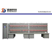 China HS-6103F Single Phase Smart Meter Test Bench-48Positions 0.05% accuracy,Max.120A,2000VA on sale