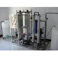 China Fully Automatic Water Purification Equipment RO 2.75kw for PET Bottle on sale