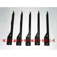 Cheap Sm93 base plate, rapier head accessories of rapier loom for sale