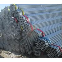 Cheap Construction BS1139 Hot Dipped Galvanised Scaffold Tube 48.3mm for sale