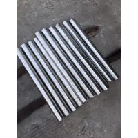 Buy cheap Inconel 718  / GH4169 / UNS N07718 / W.Nr2.4668  bar from wholesalers