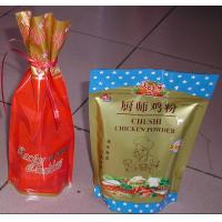 Cheap Printed Snack Bag Packaging / Coffee Packaging /  Rice Packaging for sale