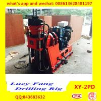 Cheap China Made Portable Soil  Core Sampling Drilling Rig XY-2PD wth HQ accessories and SPT Equipment for sale