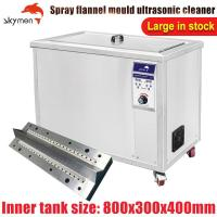 Cheap 96L 800mm Length Ultrasonic Washing Machine 203 Fahrenheit For Mould for sale