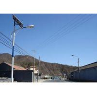 Cheap Motion Activated Solar Powered Outdoor Street Lights / Solar Road Lighting System for sale