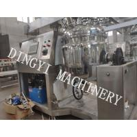 Cheap Fully Autimatic Vacuum Emulsifying Mixer With Touch Screen Control for sale