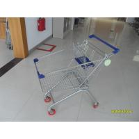 Buy cheap Portable Supermarket  Shopping Carts Anti Theft Structure  For Small Market from wholesalers