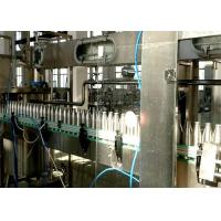 Turn Key Projects Complete Dairy Pasteurized Milk Processing Plant , Milk Processing Machine Manufactures