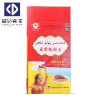 Cheap Rice Laminated Woven Polypropylene Bags Bopp Laminated Bags For Agriculture ISO9001 for sale