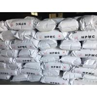 Buy cheap Derek SITO Brand High Grade High Viscosity 190000 Cellulose Ether HPMC from wholesalers