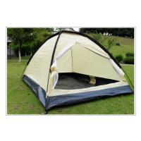 Cheap large camping tent for sale