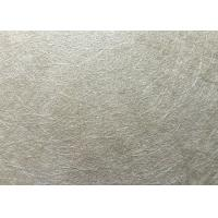 Quality Composite Fireproof Fiberboard Environmental - Friendly For Shelf / Side Wall wholesale