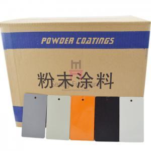 Cheap 1.8m Width SGS Powder Coating Furniture Color Palette No Color Fading for sale