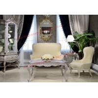 Cheap Nice Design for Neoclassical Leisure Sofa set by Wooden Carving Frame and Fabric for sale