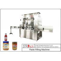 Cheap Liquid Paste Filling Machines For Cosmetic Creams & Lotions Servo Rotor Pump Fillers for sale