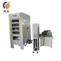 China Electric Automatic Hydraulic Heat Press For Composite Material 80T on sale